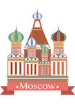 Moscow, the Kremlin Royalty Free Stock Image