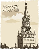 Moscow Kremlin.Russia.Retro illustration. A graphic illustration of the Moscow Kremlin.Retro color.Text Moscow. Kremlin in Russian style. Vector Stock Photography