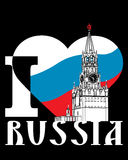 Moscow Kremlin and Russian flag in heart.Illustrat Royalty Free Stock Images