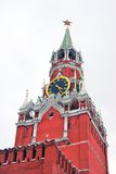 Moscow Kremlin. Spasskaya Tower, clock. Stock Photography