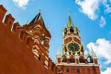 Moscow Kremlin spring Royalty Free Stock Photos