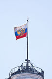 Moscow. Kremlin. State flag of Russia. State flag of Russian Federation on the dome of building of residence of president. Moscow. Kremlin royalty free stock images