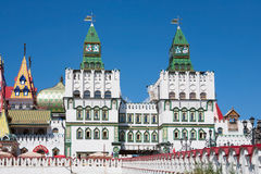 Moscow Kremlin. Summer day. Royalty Free Stock Photography