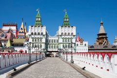 Moscow. Kremlin. Summer sunny day. Royalty Free Stock Image