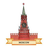 Moscow Kremlin symbol Royalty Free Stock Photos