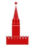 Moscow Kremlin torn vektor illustrationer
