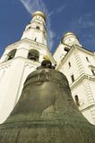 Moscow Kremlin The Tsar Bell. 1 june 2012 Ivan the Great bell tower and belfry Royalty Free Stock Images