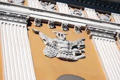 Moscow Kremlin. UNESCO World Heritage Site. Royalty Free Stock Image