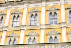 Moscow Kremlin. UNESCO World Heritage Site. The Big Kremlin Palace. Stock Images