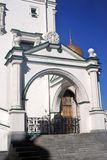 Moscow Kremlin. UNESCO World Heritage Site. Faceted Chamber. Royalty Free Stock Images