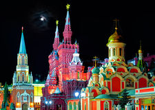 Moscow Kremlin Stock Photos