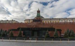 Moscow Kremlin wall. Stock Photo