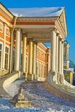 Moscow. Kuskovo stock photos