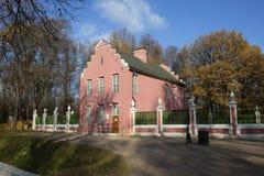 moscow Kuskovo Holandia dom Obrazy Royalty Free