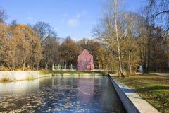 moscow Kuskovo Holandia dom z stawem Obrazy Stock