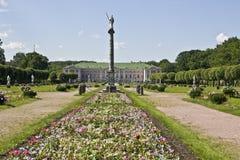 Moscow, Kuskovo palace Royalty Free Stock Photo