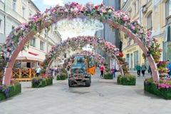 Moscow. Kuznetsky Most Street Royalty Free Stock Photography