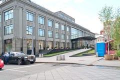 Moscow. Kuznetsky Most Street. Shop TsUM Royalty Free Stock Photo