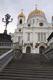 Moscow landmark - Christ the Savior Cathedral Stock Photos