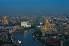 Moscow Landscape At Night Royalty Free Stock Images
