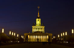 Moscow, Main National Exhibition Centre Royalty Free Stock Image