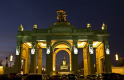 Moscow,Main National Exhibition Centre. Moscow, entrance to Main National Exhibition Centre at night Stock Image