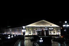 Moscow Manege at night Royalty Free Stock Image