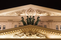 Moscow Manege Royalty Free Stock Photo