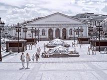 moscow Manezhnaya kwadrat terenu miasta ulicy Moscow fotografii ulicy Fotografia Royalty Free