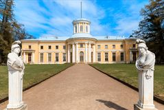 Manor Arkhangelskoe. Colonnade of the palace. Moscow, Manor Arkhangelskoe. Colonnade of the palace, in the form of a long gallery with arches Royalty Free Stock Photography