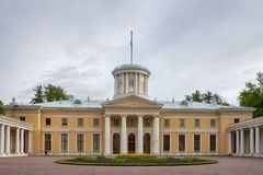 Moscow, Manor Arkhangelskoe. Colonnade of the palace, in the form of a long gallery with arches. MOSCOW, RUSSIA - 26 May, 2017 : Moscow, Manor Arkhangelskoe Royalty Free Stock Image