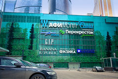 Moscow - march 9: Entrance to the building Afimall City. Shopping complex Afimall City is located in business center Moscow City. Stock Images