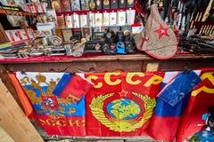 Moscow - 22.04.2017: The market at Izmailovsky Kremlin, Moscow stock photography