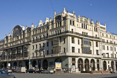 Moscow, hotel Metropol Royalty Free Stock Image