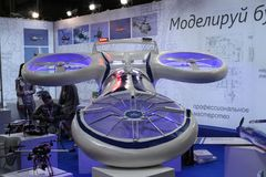 New model of flying drones. Moscow - May 26, 2018: New model of flying drones at the international exhibition of the helicopter industry, HeliRussia. Public stock photo