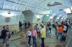 MOSCOW, MAY, 13, 2018: People diversity at russian subway metro station. Group of people walking on a subway platform in Russian m Royalty Free Stock Photos