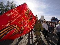MOSCOW 9 May 2015 70 Years of Victory. Patriotic event in Moscow Immortal Regiment.People with portraits of their relatives who fought in the 1941-1945 passed Royalty Free Stock Photos