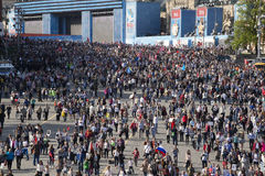 MOSCOW 9 May 2015 70 Years of Victory. Patriotic event in Moscow Immortal Regiment.People with portraits of their relatives who fought in the 1941-1945 passed Royalty Free Stock Image