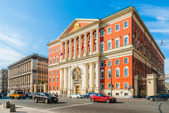 Moscow Mayor's Office Stock Photography