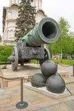 Moscow Memorial `Fallen for the Homeland` Royalty Free Stock Photos