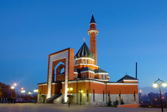 Moscow. Memorial mosque. Royalty Free Stock Photo
