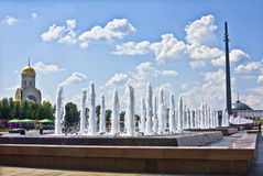 Moscow, memorial Poklonnaya hill Royalty Free Stock Image
