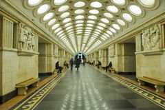 Moscow metro. The interior of metro station in Moscow, Russia royalty free stock images