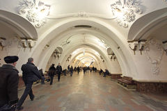Moscow metro Arbatskaya station. Moscow metro, station Arbatskaya. Russia Royalty Free Stock Images