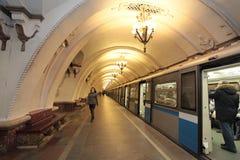 Moscow metro Arbatskaya station. Moscow metro, station Arbatskaya. Russia Stock Image
