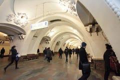 Moscow metro Arbatskaya station. Moscow metro, station Arbatskaya. Russia Royalty Free Stock Image