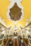 Moscow Metro Stock Photo