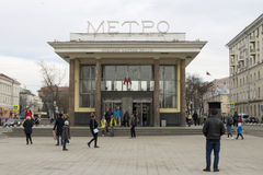 Moscow, metro Chistye Prudy. 28.03.2016. Russia. Moscow. Moscow, metro Chistye Prudy. episode of everyday life royalty free stock photo