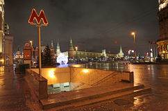 Moscow metro entrance by night Stock Photos