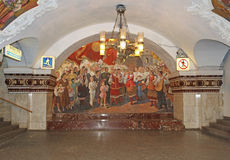 Moscow metro Kievskaya station. Russia Royalty Free Stock Images